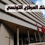Comptes bancaires piratés : la BCT précise