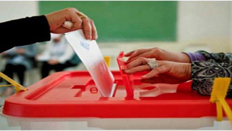 Taux de participation de 0,88% au premier jour — Législatives partielles