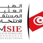 Anouar Belhassen et deux autres membres quittent l'ISIE