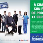 Amen Bank lance «à chacun son pack produits et services»