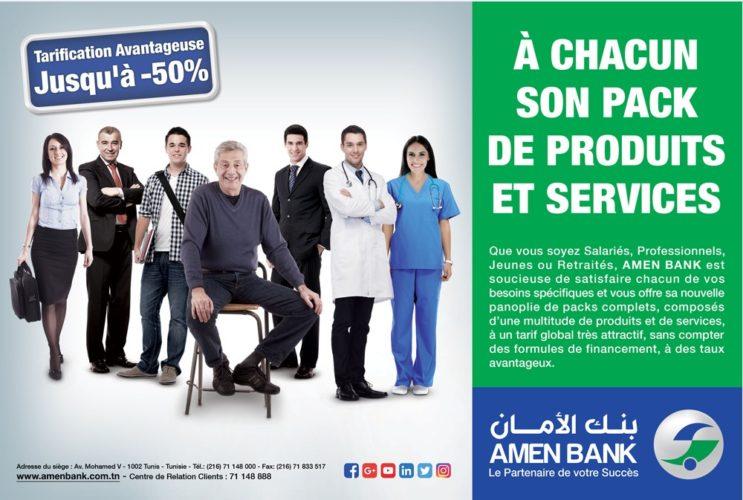 amen-bank-packs