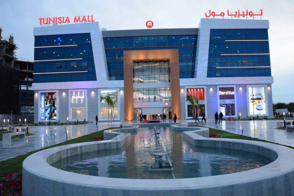 inauguration-tunisia-mall-2