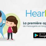 Hear Me : pour que sourds et malentendants puissent communiquer sur mobile