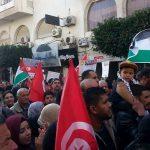Sfax : l'URT Sfax appelle au renvoi de l'ambassadeur US.