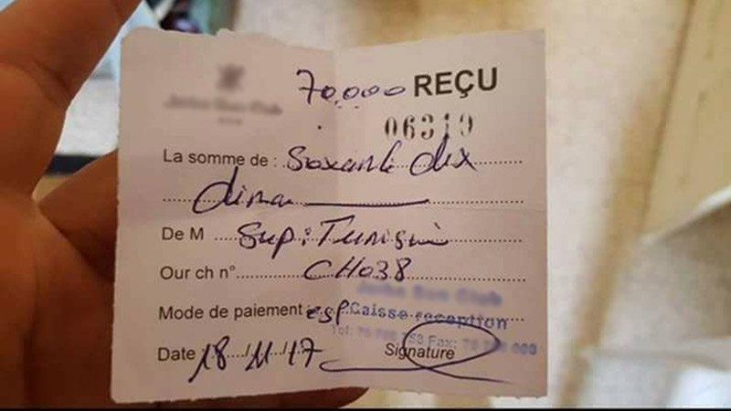 Photo du ticket publié par le ressortissant tunisien sur les réseaux sociaux.