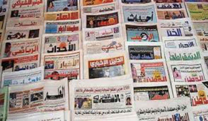 presse-arabe