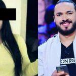 Affaire des enfants autistes: Une des «éducatrices» menace Karim El Gharbi