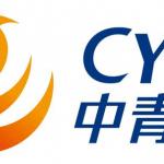 Le premier charter chinois atterrit demain à Tunis