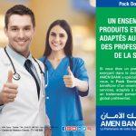 Amen Bank lance le pack Docteur