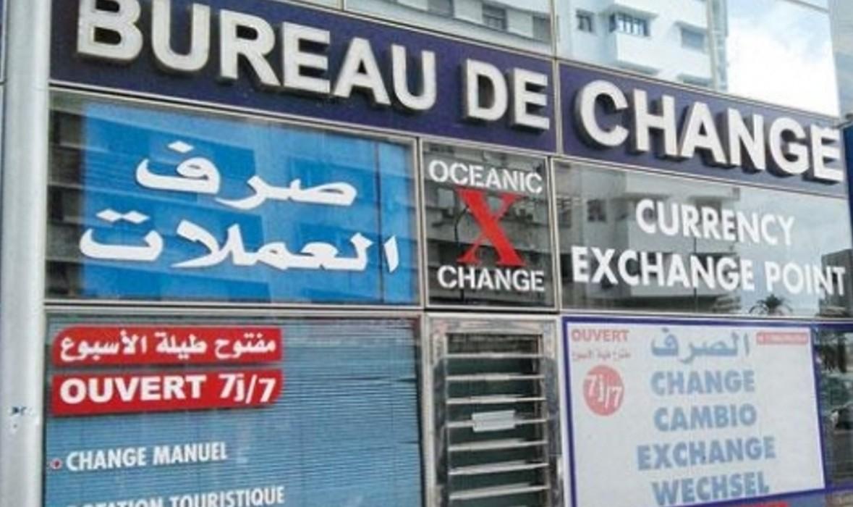 Une première en tunisie: ouverture de bureaux de change sur tout le