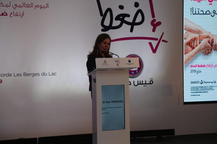 La STCCCV et Sanofi Tunisie : « Ensemble pour une..