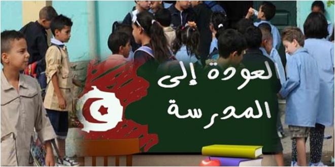2.314 millions d'élèves retournent à l'école ce mercredi